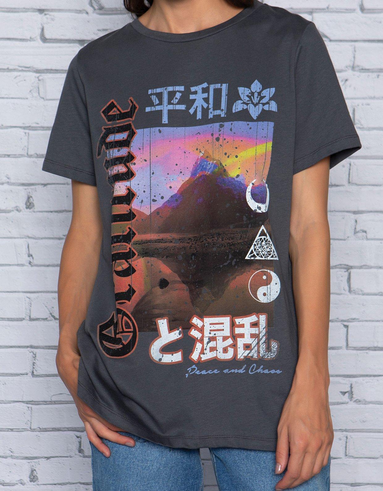 Peace & Chaos Gratitude t-shirt