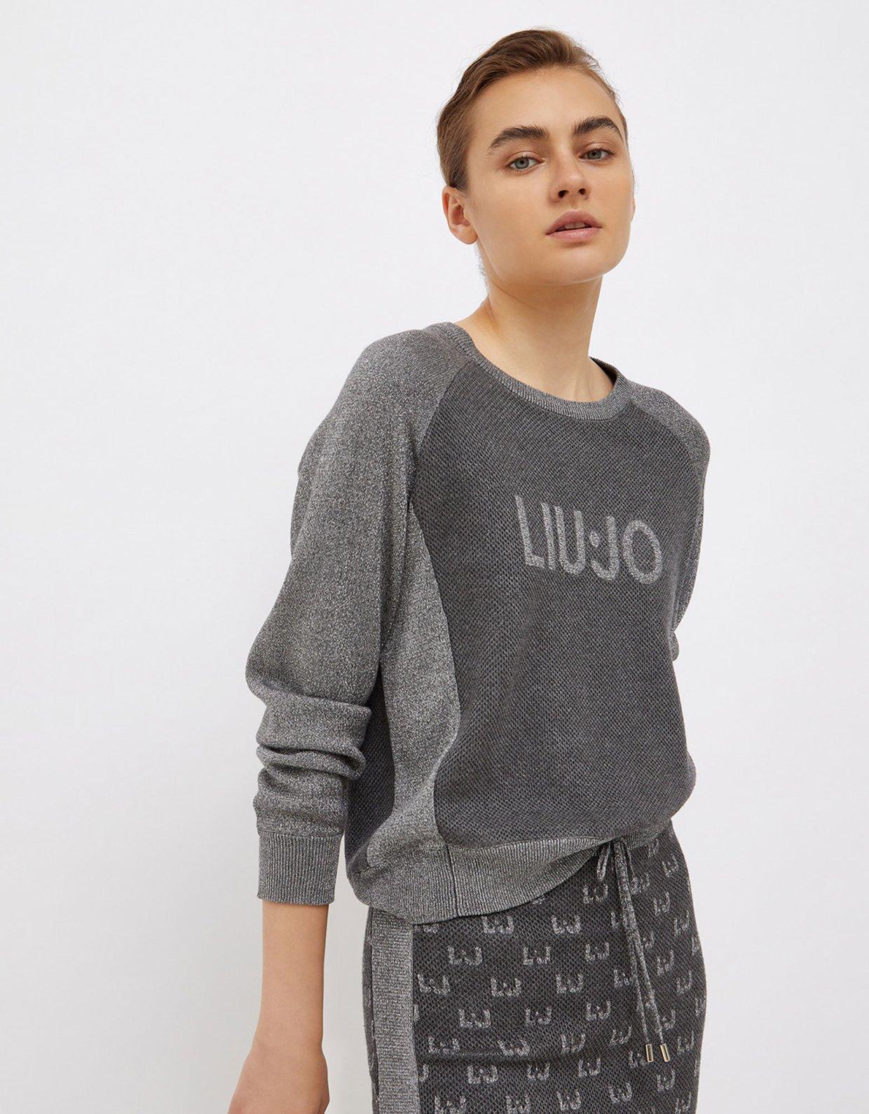 Liu Jo Jumper with jacquard logo grey
