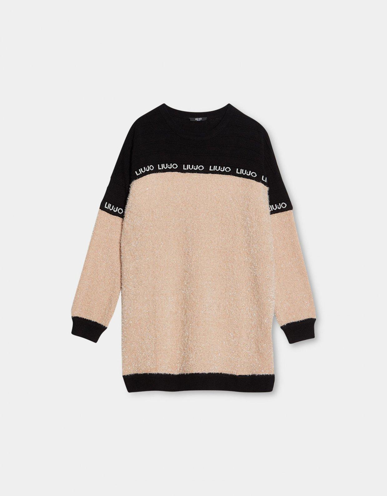 Liu Jo Maxi plush-effect jumper