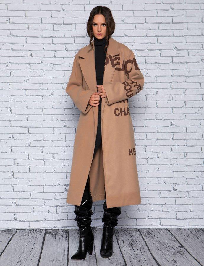 Keep light attained coat