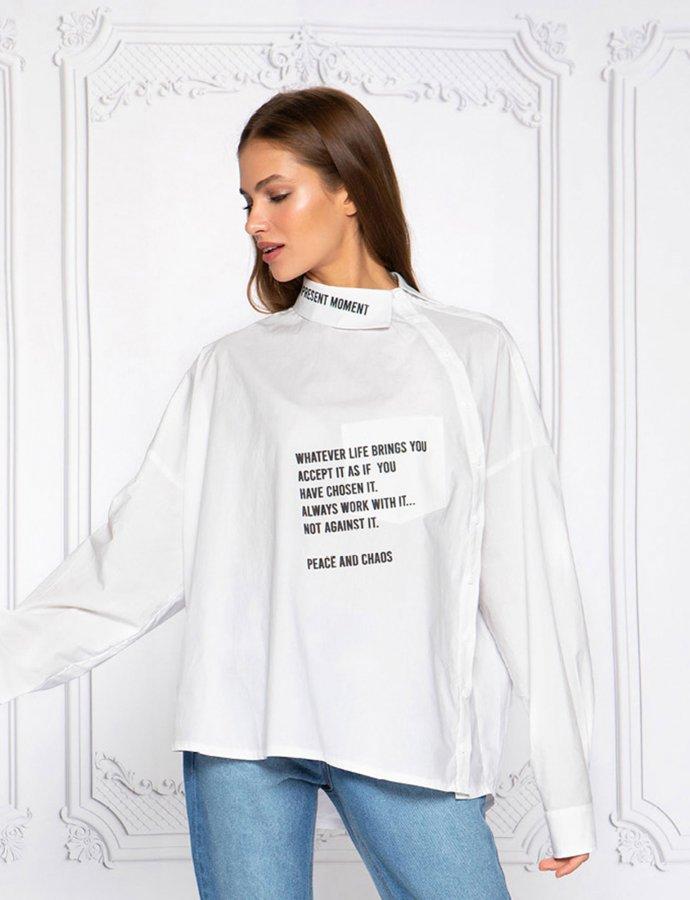Be present shirt